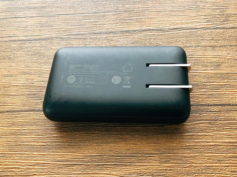 充電器の背面の画像