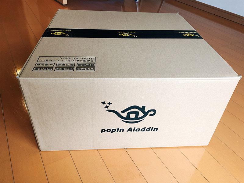 popIn Aladdin(ポップインアラジン)の箱の写真