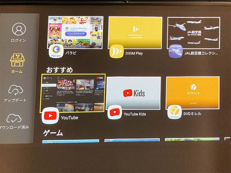 「popIn Aladdin 2」のアプリストアの画面