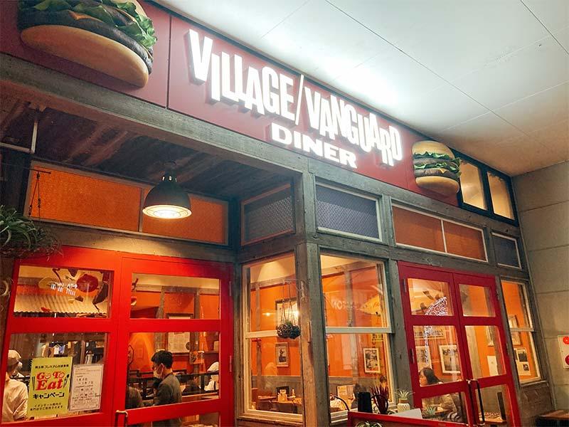 ヴィレッジヴァンガードダイナーのイオンレイクタウン店の店先の写真