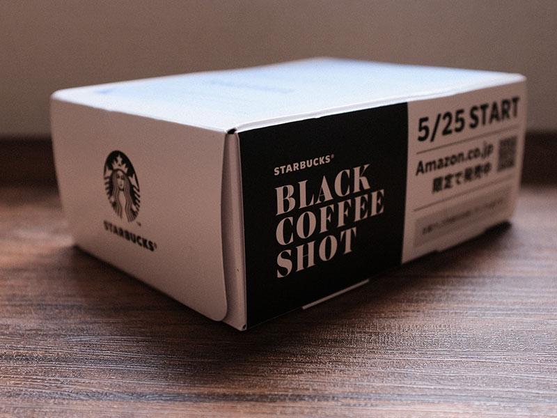 「ブラックコーヒーショット」のお試しサンプルの写真