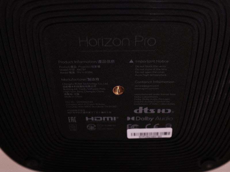 「HORIZON Pro」の底面の写真