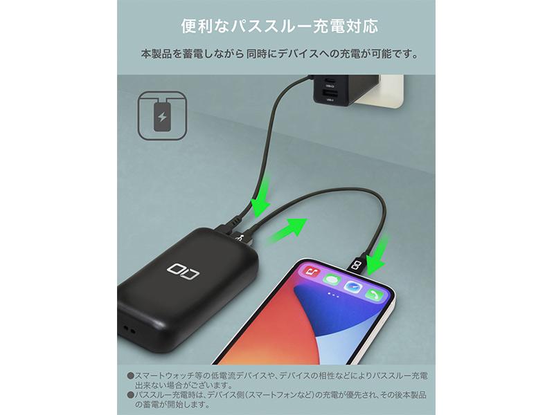 「CIO-MB20W-10000」のパススルー充電の説明画像