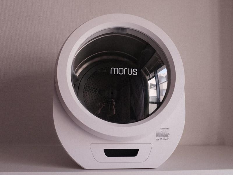 「Morus Zero」の写真