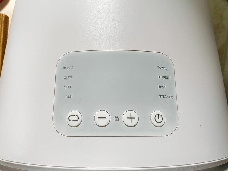 「Morus Zero」の操作ボタンの写真