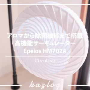EPEIOS HM702A の紹介バナー画像