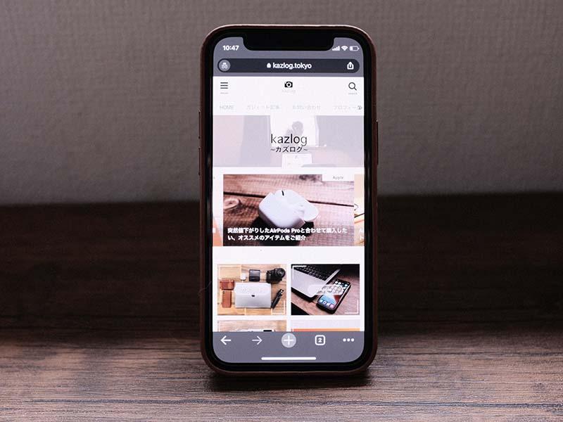 iPhoneを縦置きにした写真